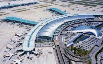 اجمل مطار في العالم: 15 مطار بهندسة مبهرة