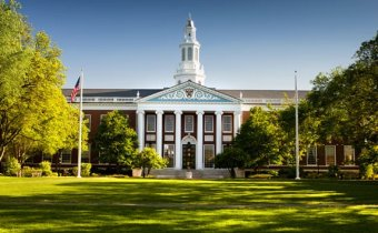 أفضل جامعات لدراسة إدارة الأعمال في العالم